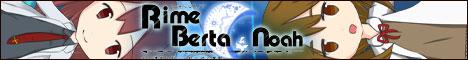 リーメベルタ・ノア ~古の遺産と封じられた塔の魔獣~ 応援バナー